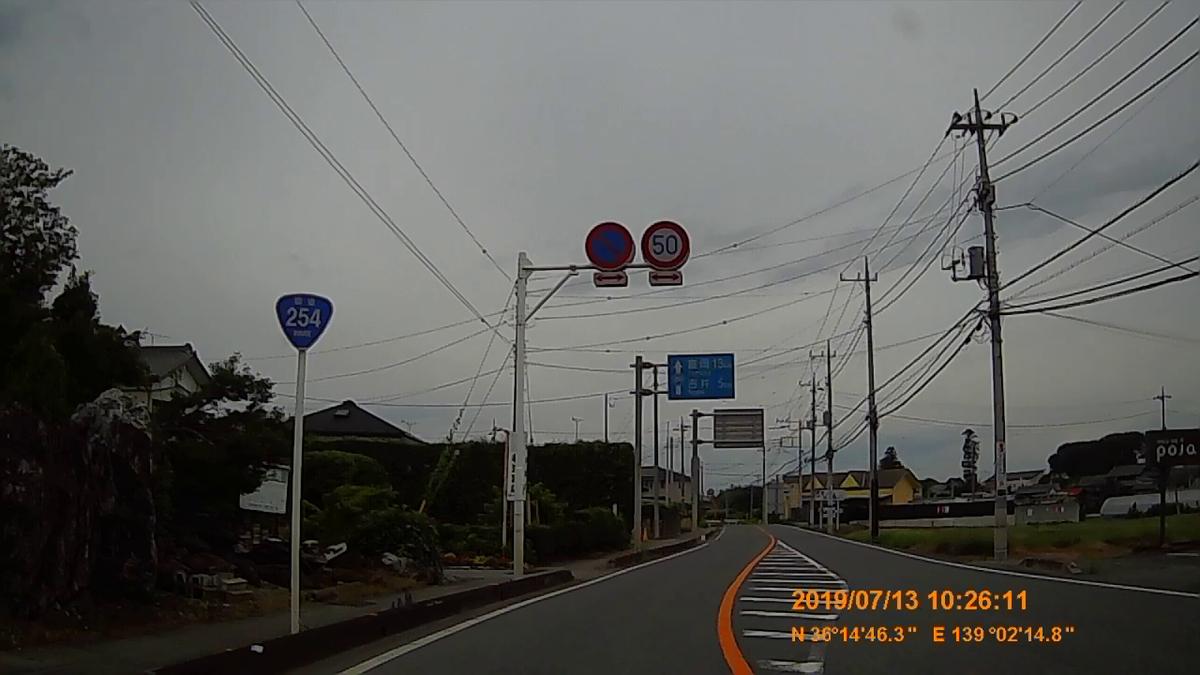 f:id:japan_route:20190905231317j:plain