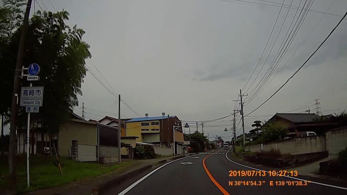 f:id:japan_route:20190905231326j:plain