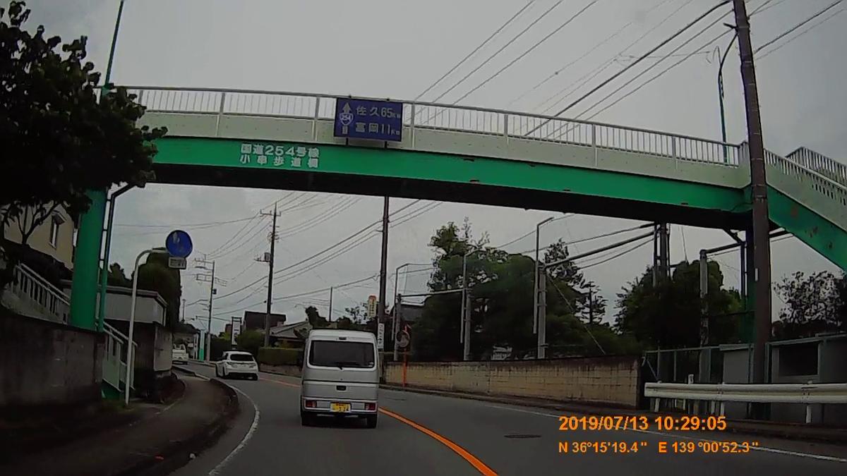f:id:japan_route:20190905231350j:plain