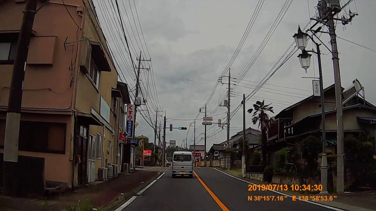 f:id:japan_route:20190905231413j:plain