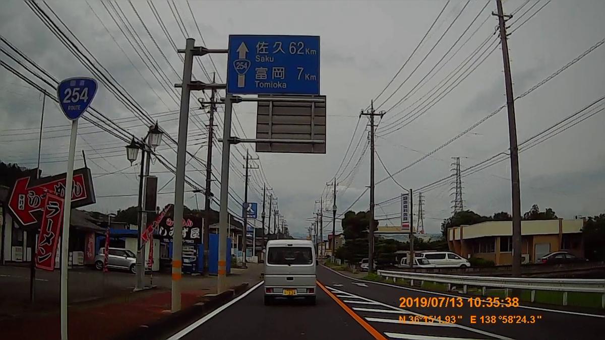 f:id:japan_route:20190905231421j:plain