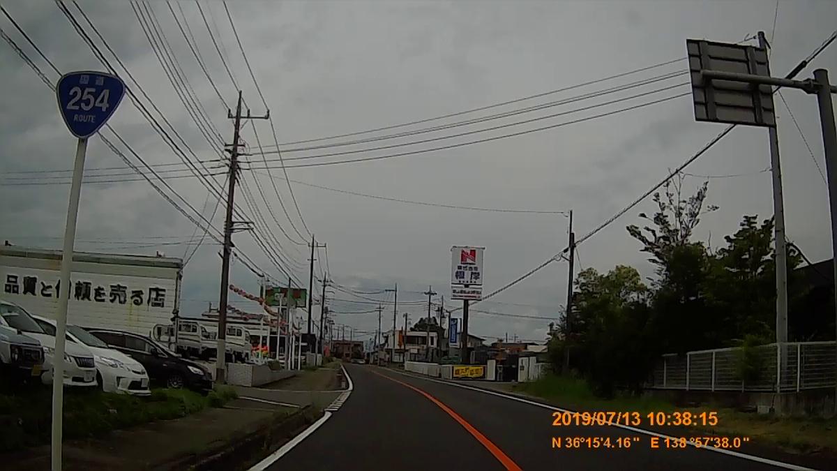 f:id:japan_route:20190905231428j:plain