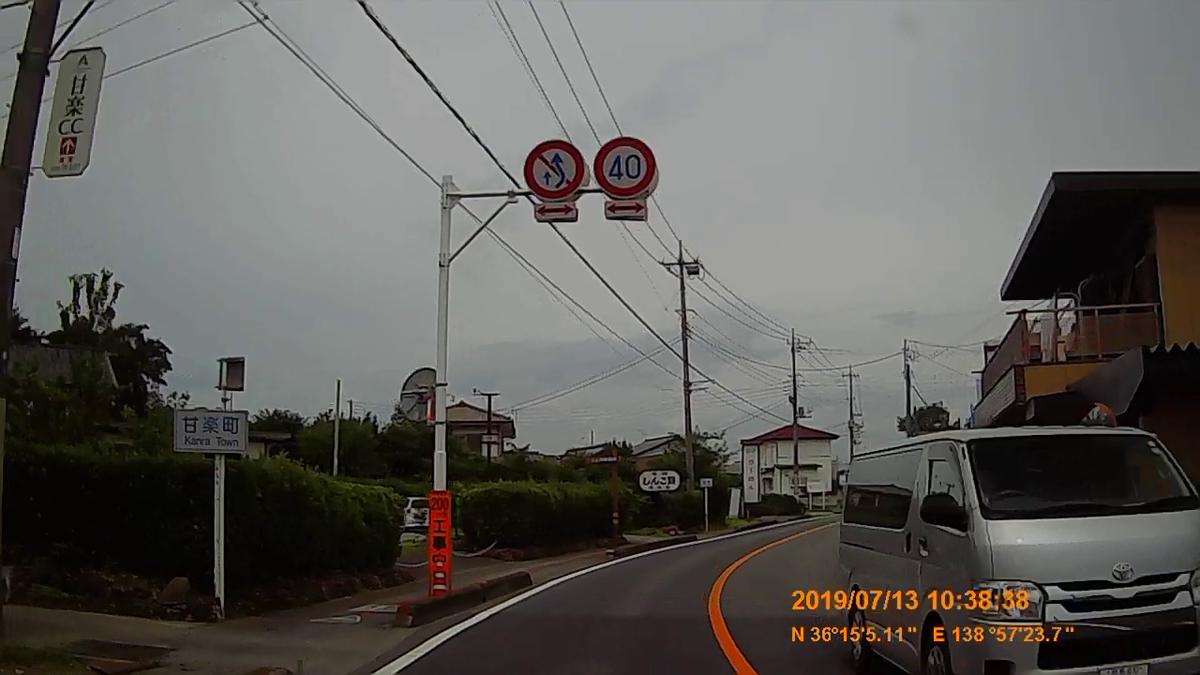 f:id:japan_route:20190905231437j:plain