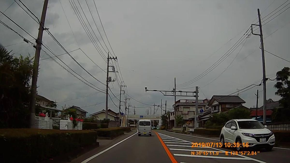 f:id:japan_route:20190905231452j:plain
