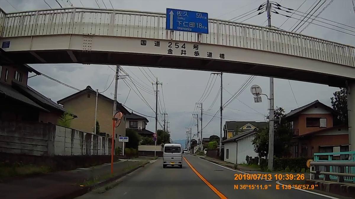 f:id:japan_route:20190905231513j:plain