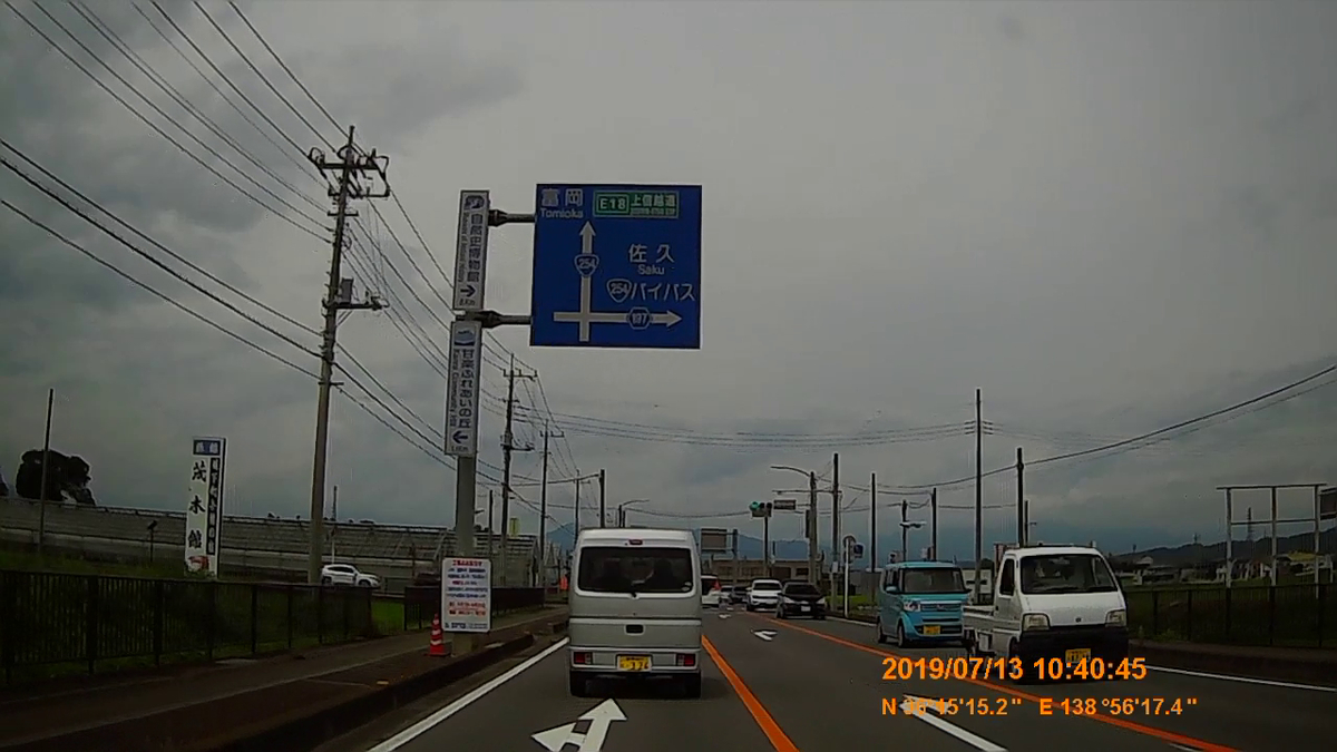 f:id:japan_route:20190905231520j:plain