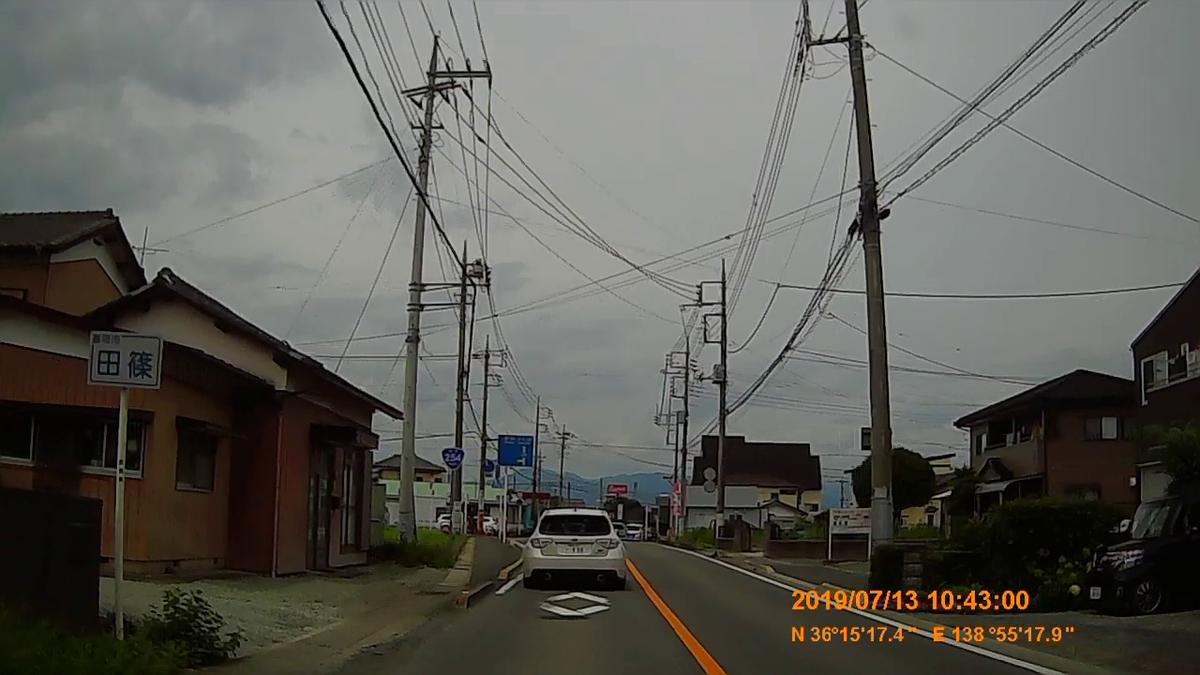 f:id:japan_route:20190905231536j:plain