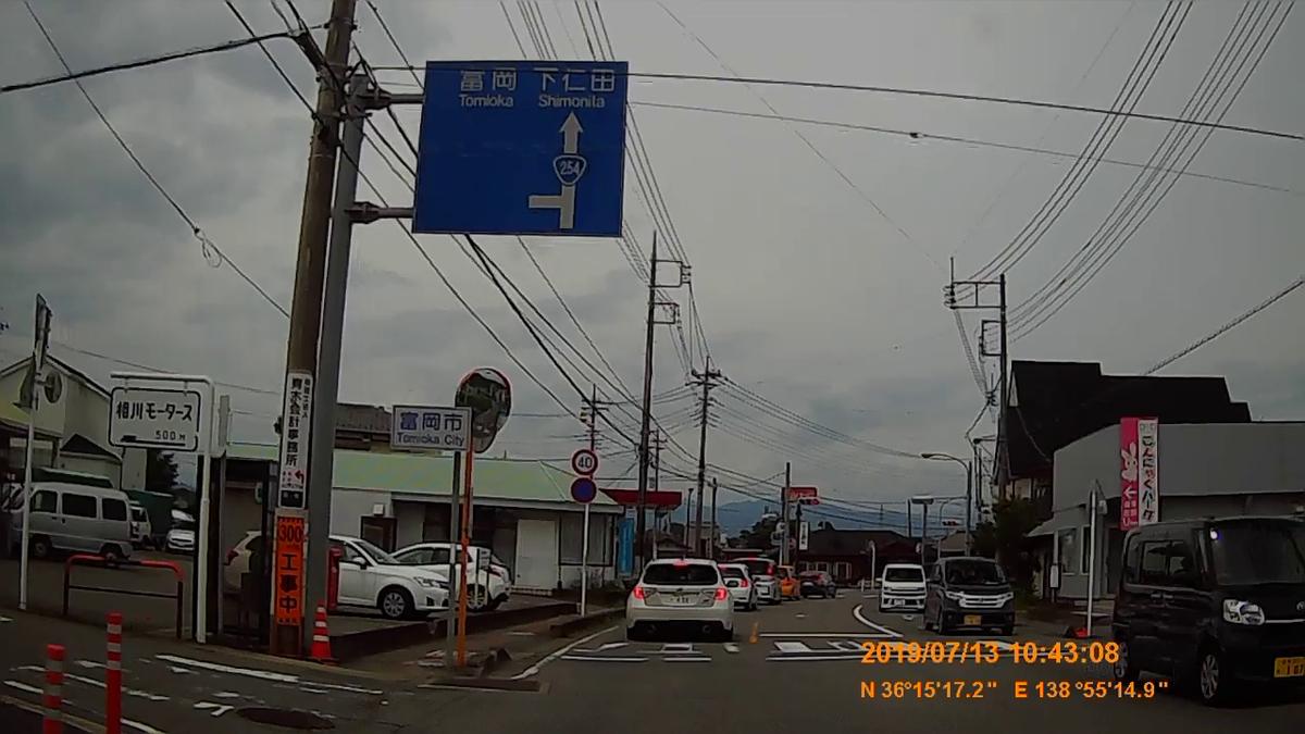 f:id:japan_route:20190905231555j:plain