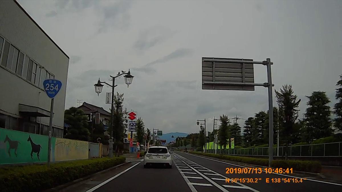f:id:japan_route:20190905231605j:plain
