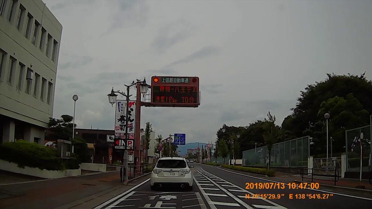 f:id:japan_route:20190905231614j:plain