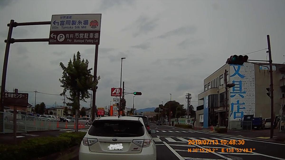 f:id:japan_route:20190905231622j:plain