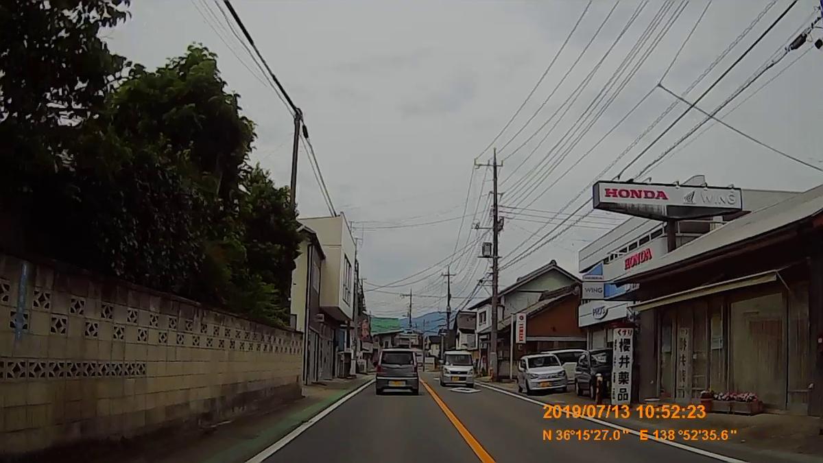 f:id:japan_route:20190905231637j:plain