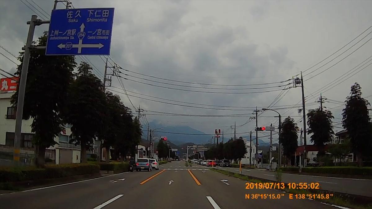 f:id:japan_route:20190905231719j:plain