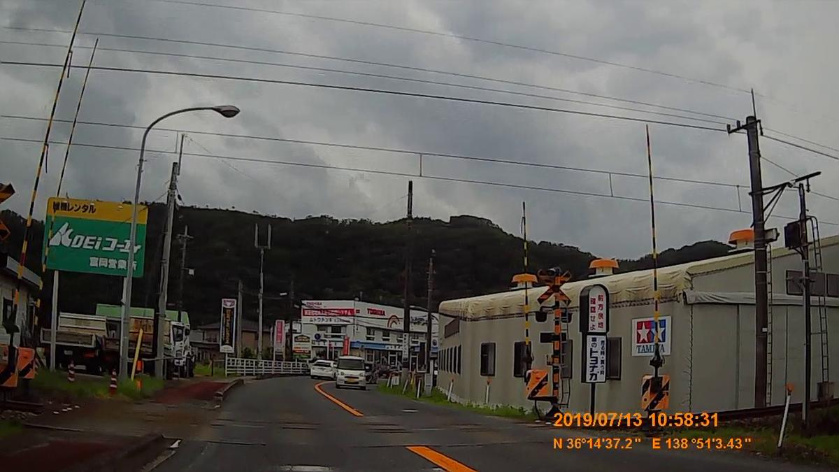 f:id:japan_route:20190905231740j:plain
