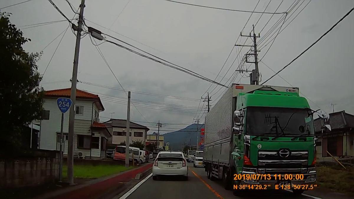f:id:japan_route:20190905231757j:plain