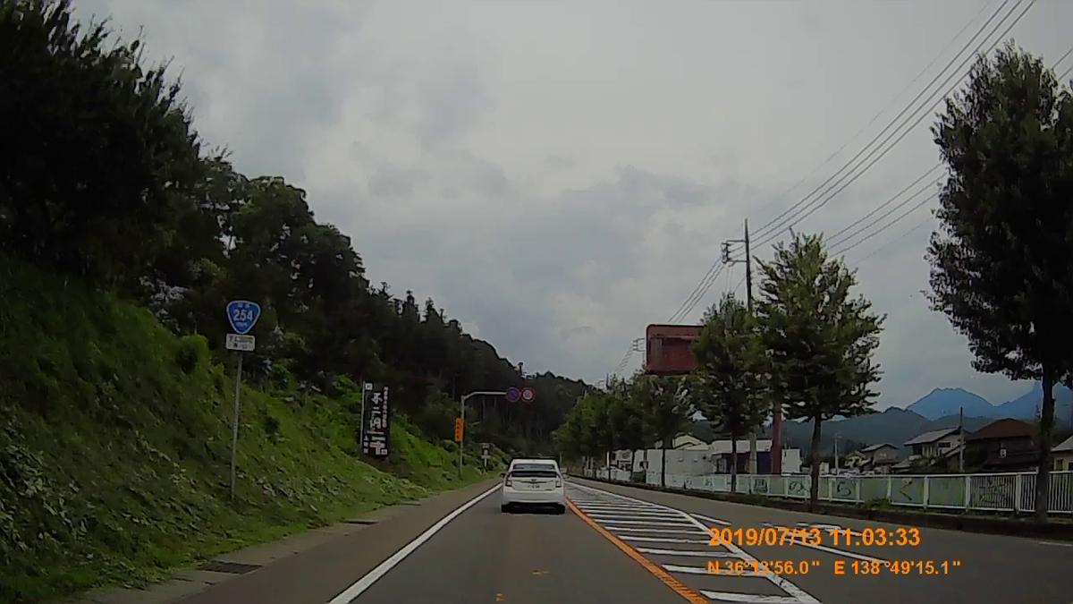 f:id:japan_route:20190905231844j:plain