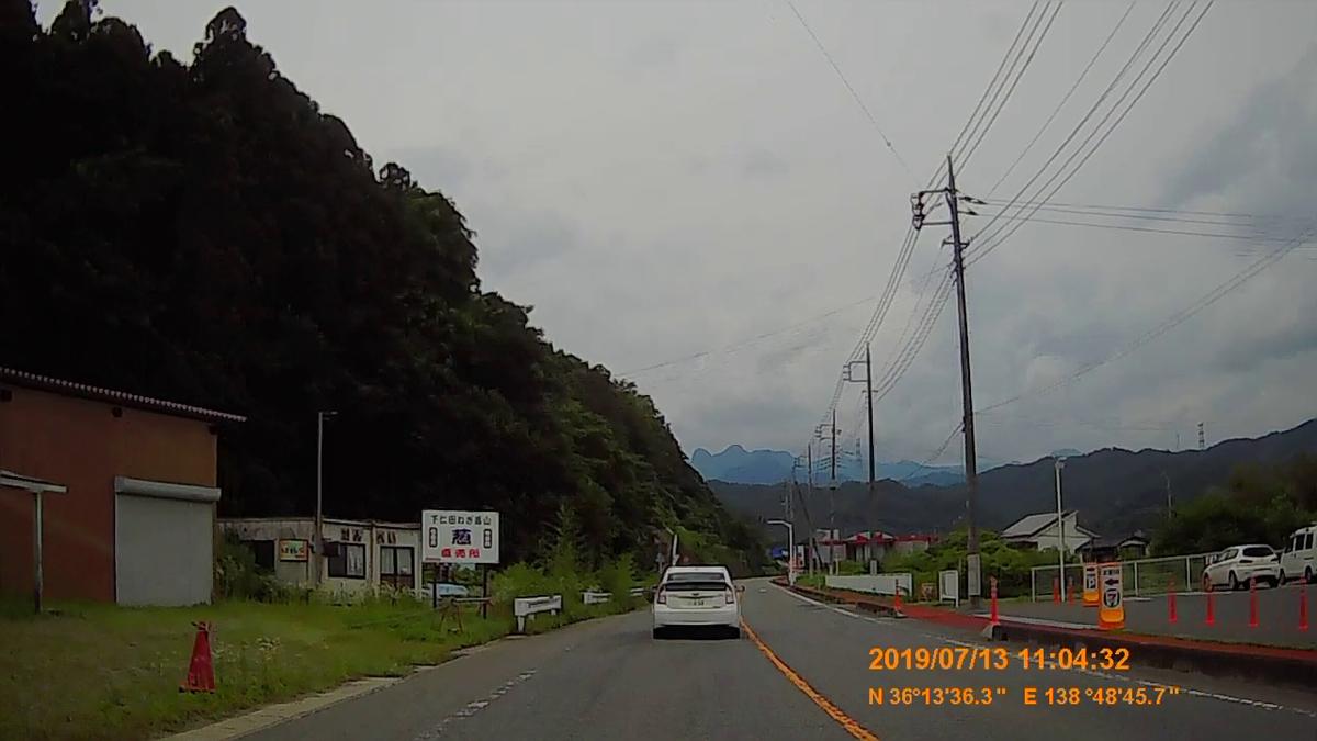 f:id:japan_route:20190905231859j:plain