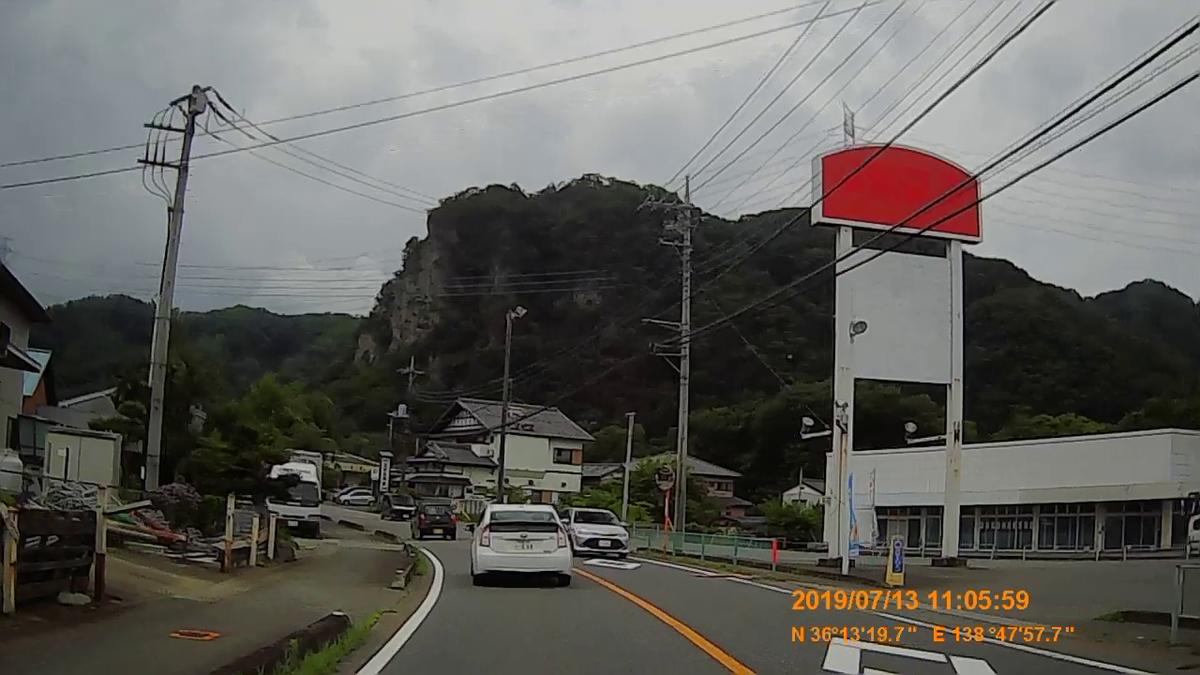 f:id:japan_route:20190905231914j:plain