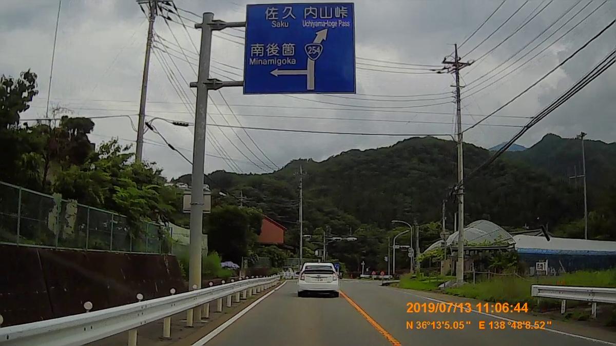 f:id:japan_route:20190905231924j:plain