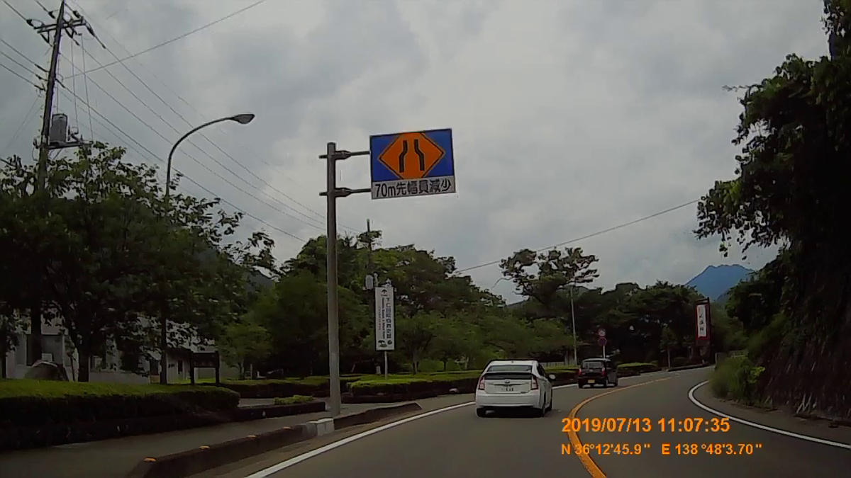 f:id:japan_route:20190905231934j:plain