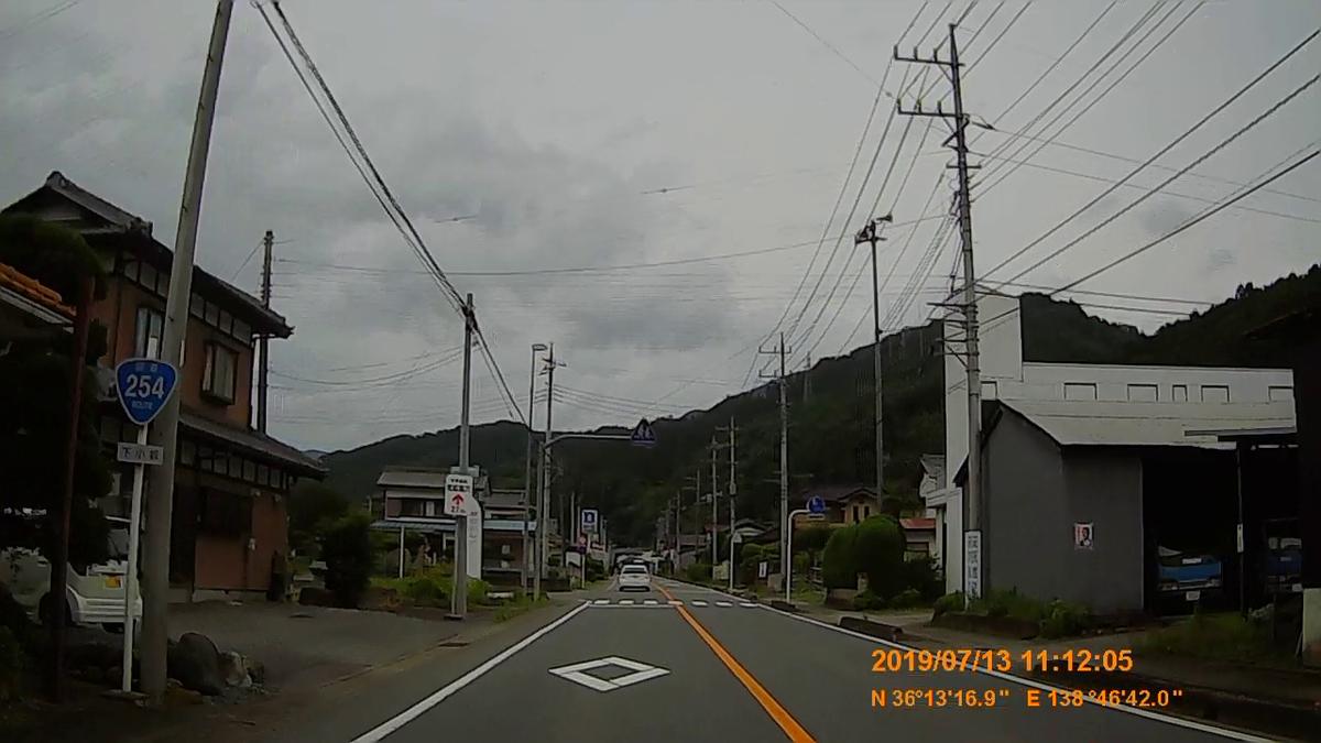 f:id:japan_route:20190905231959j:plain