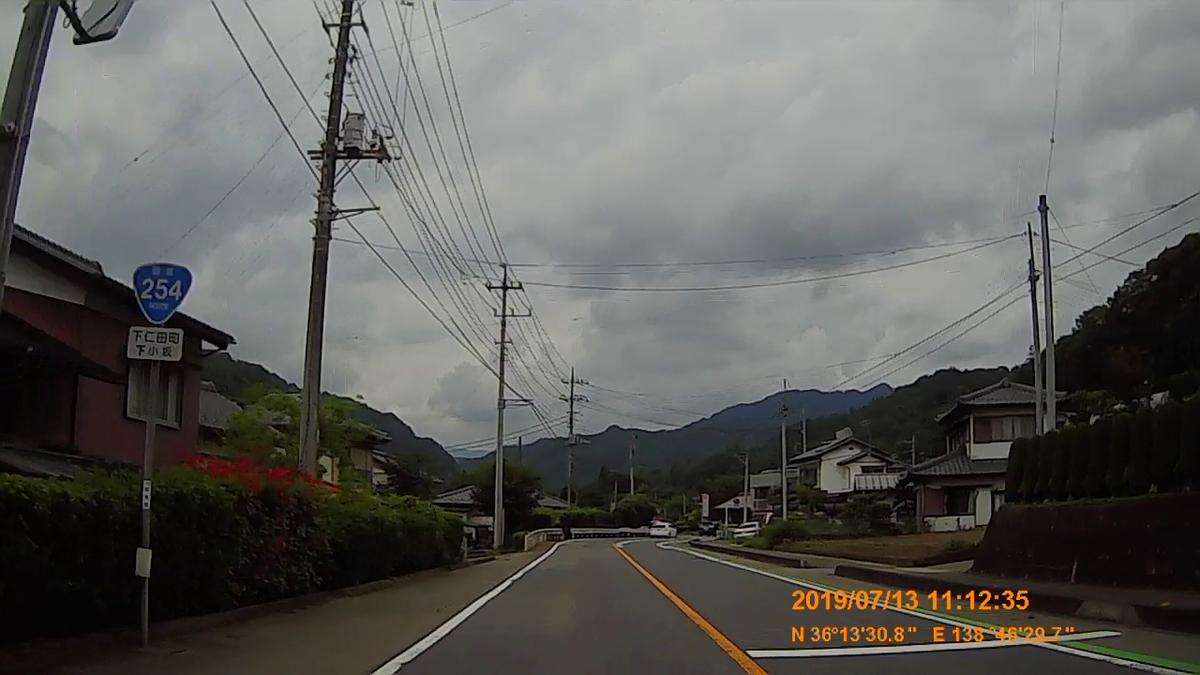 f:id:japan_route:20190905232007j:plain