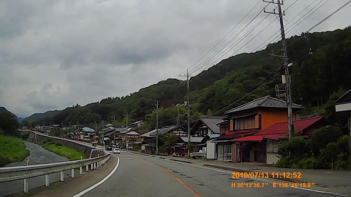 f:id:japan_route:20190905232016j:plain