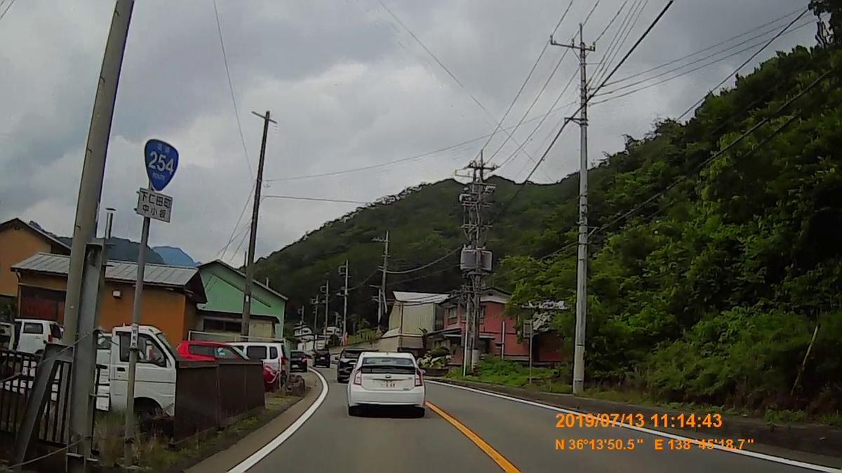 f:id:japan_route:20190905232026j:plain