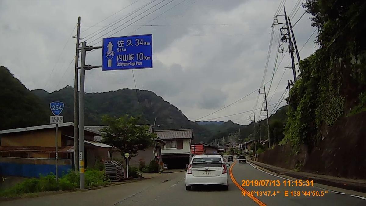 f:id:japan_route:20190905232033j:plain