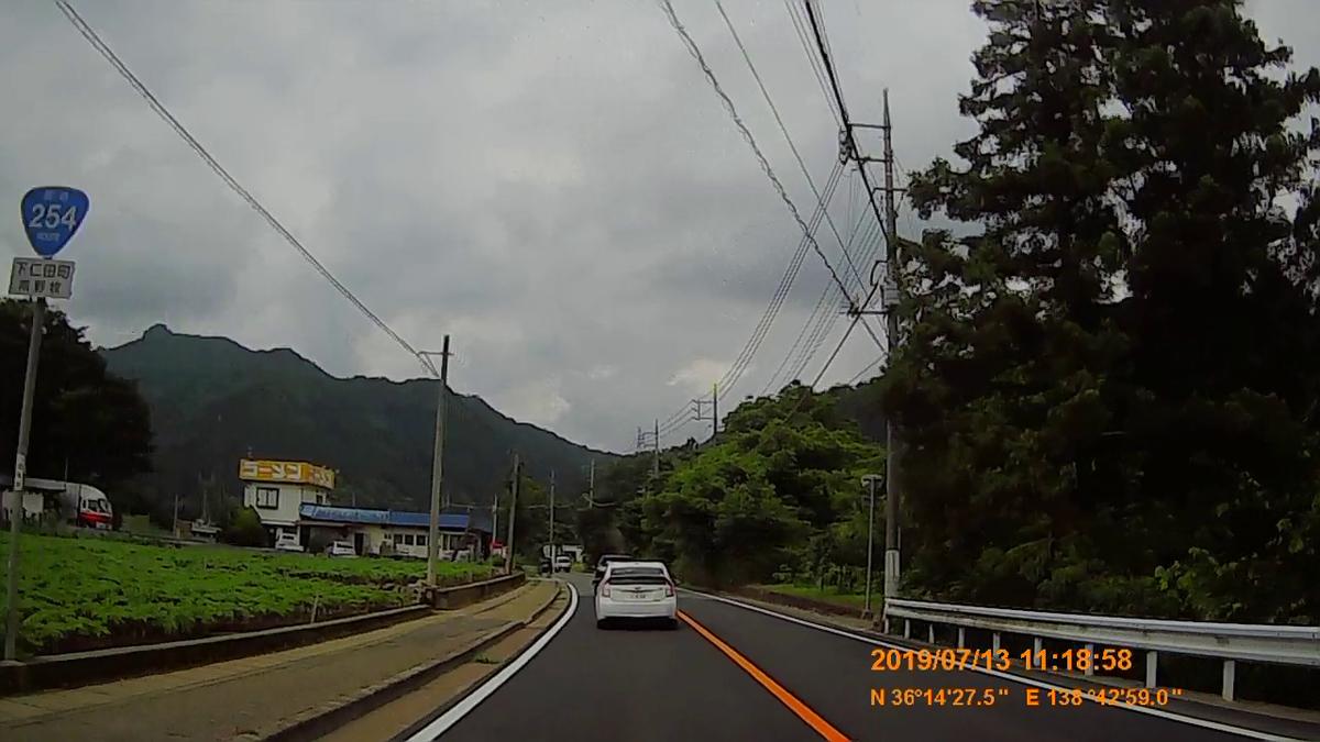 f:id:japan_route:20190905232106j:plain