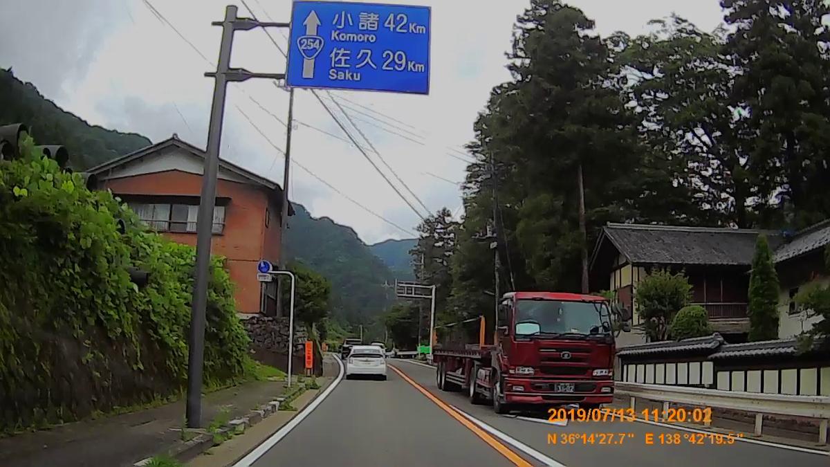 f:id:japan_route:20190905232124j:plain
