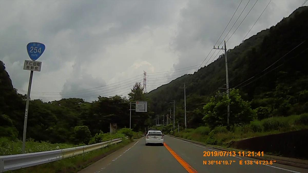 f:id:japan_route:20190905232148j:plain