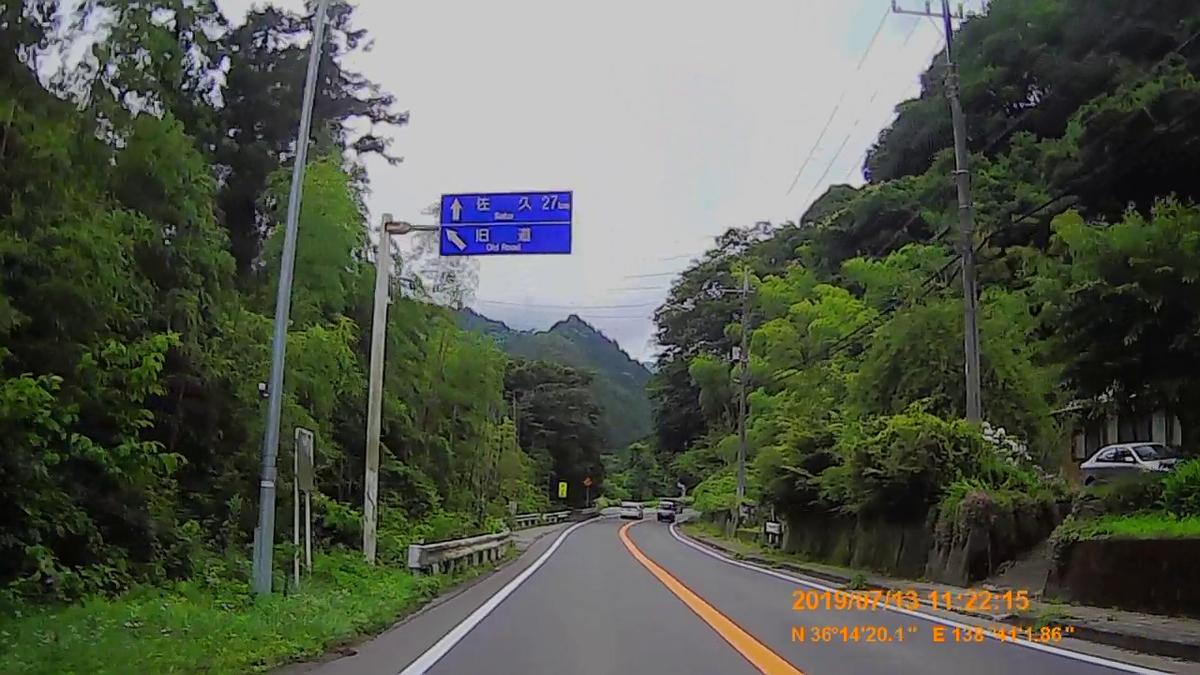 f:id:japan_route:20190905232157j:plain