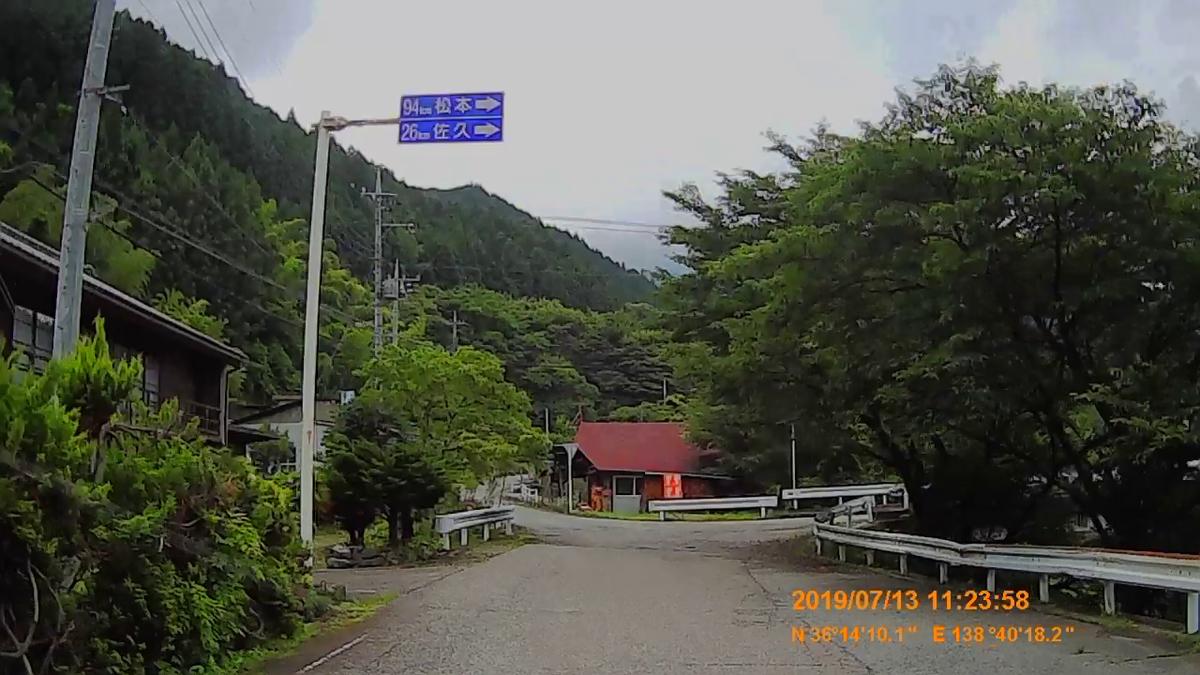 f:id:japan_route:20190905232259j:plain