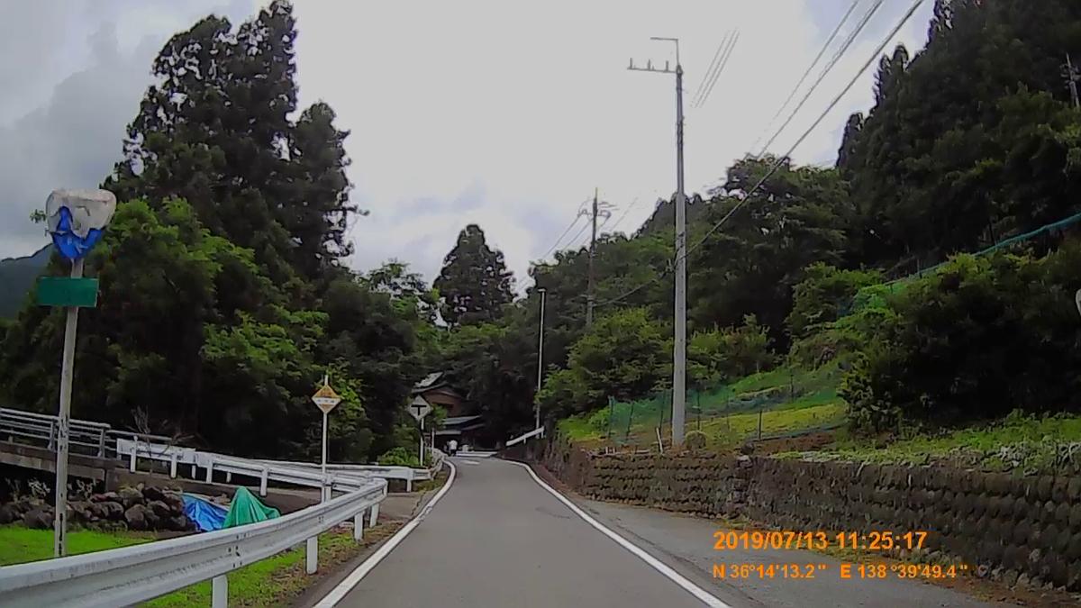 f:id:japan_route:20190905232318j:plain