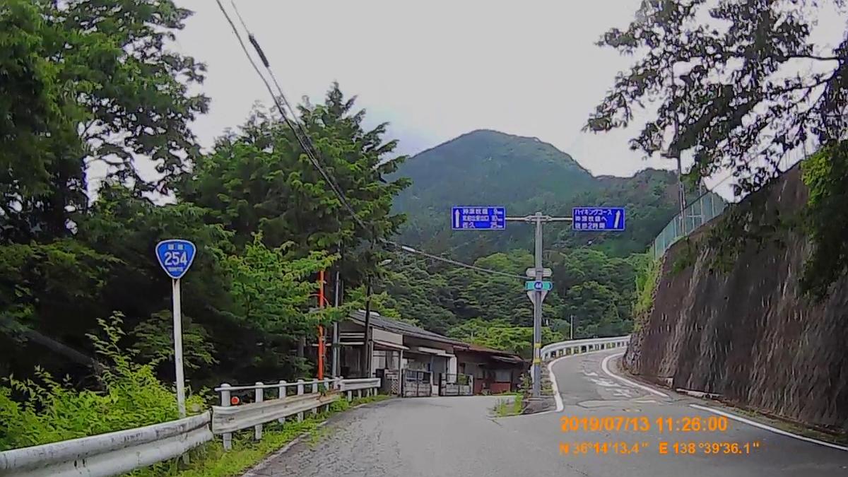 f:id:japan_route:20190905232330j:plain