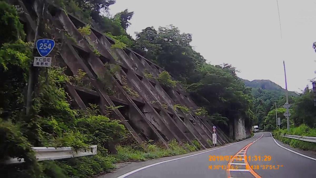 f:id:japan_route:20190905232506j:plain