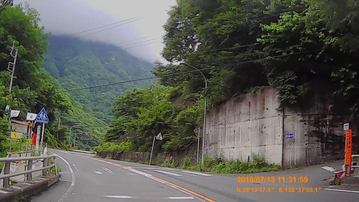 f:id:japan_route:20190905232526j:plain