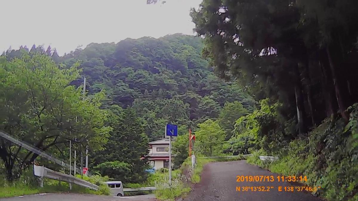 f:id:japan_route:20190905232606j:plain