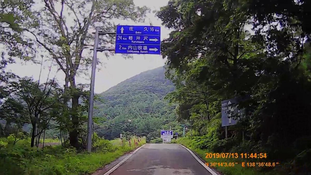 f:id:japan_route:20190905232907j:plain