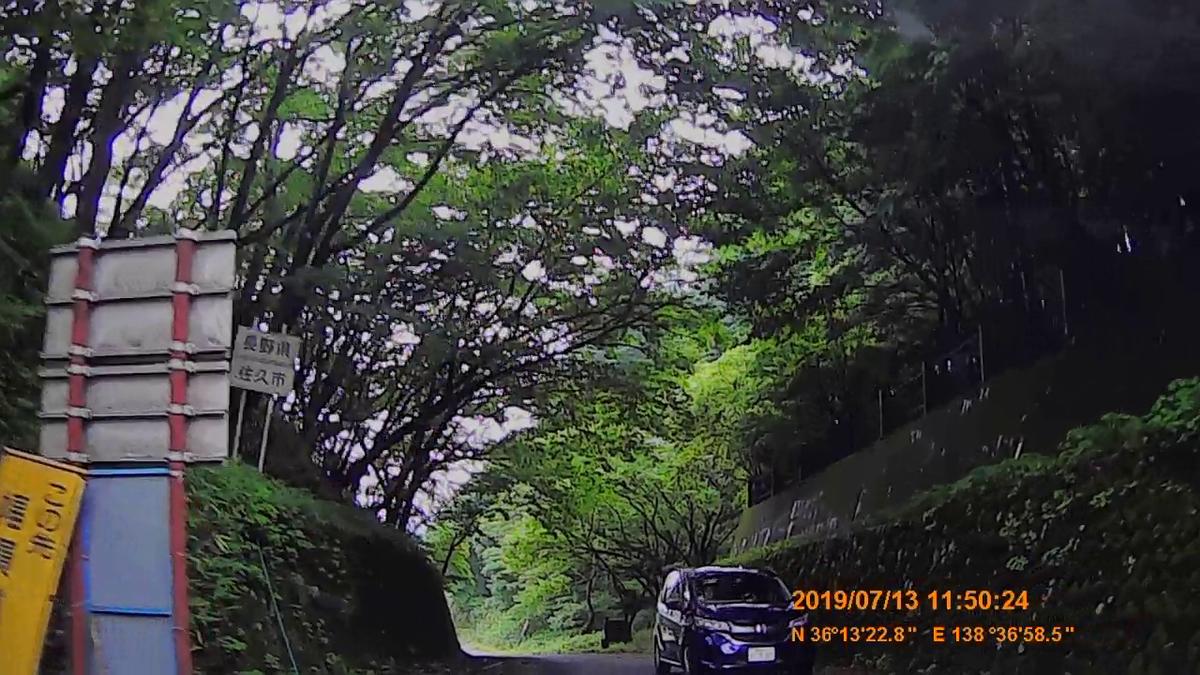 f:id:japan_route:20190905232932j:plain