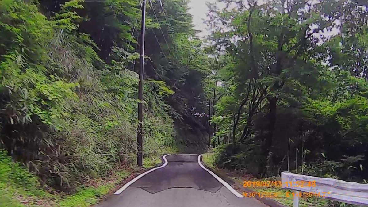 f:id:japan_route:20190905232958j:plain