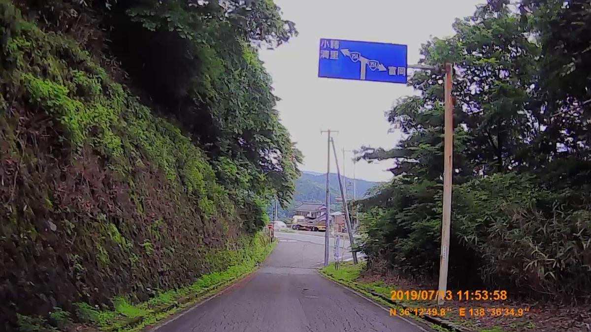 f:id:japan_route:20190905233009j:plain