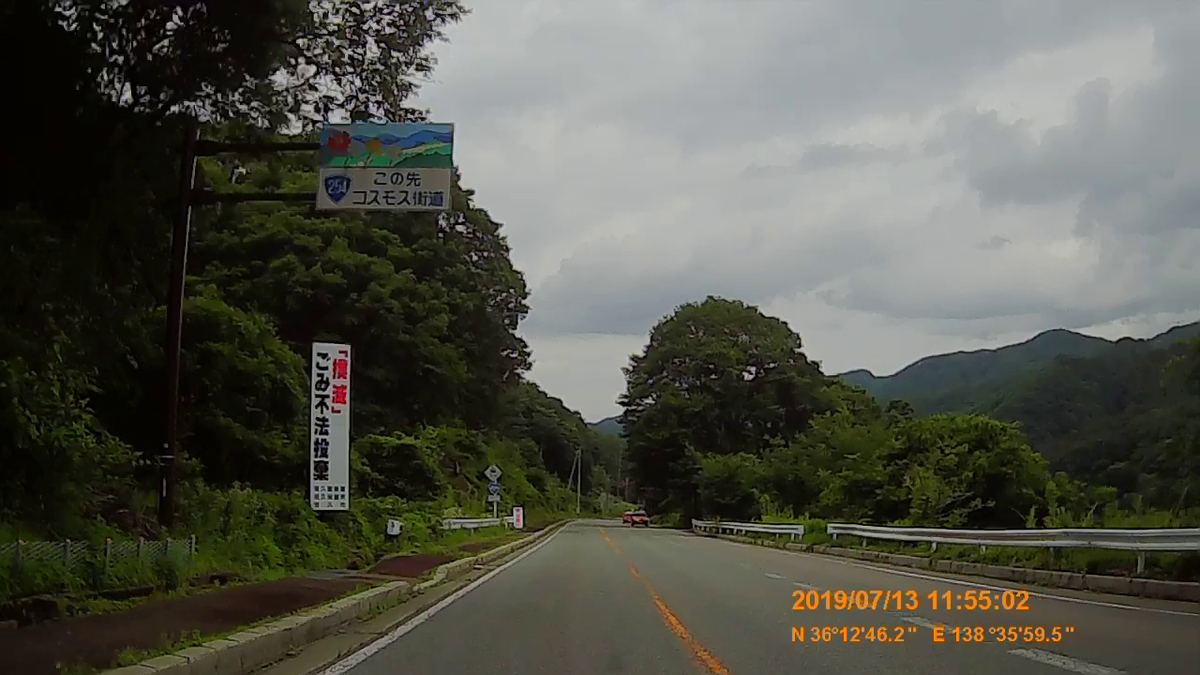 f:id:japan_route:20190905233034j:plain