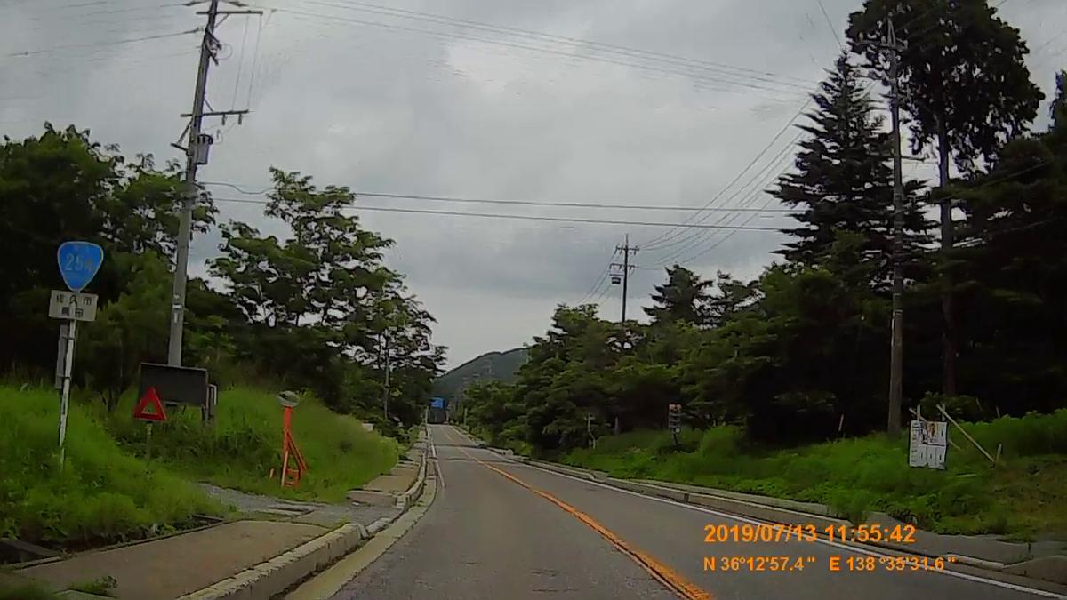 f:id:japan_route:20190905233051j:plain