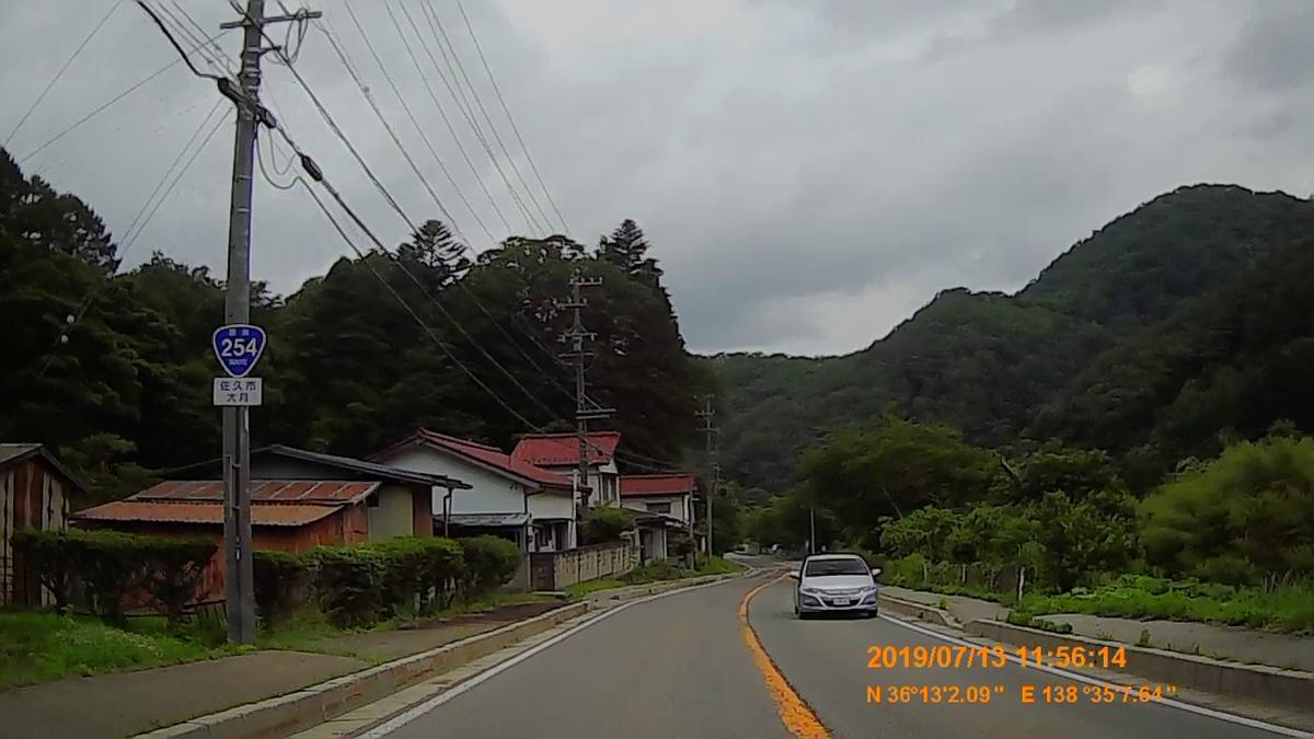 f:id:japan_route:20190905233114j:plain