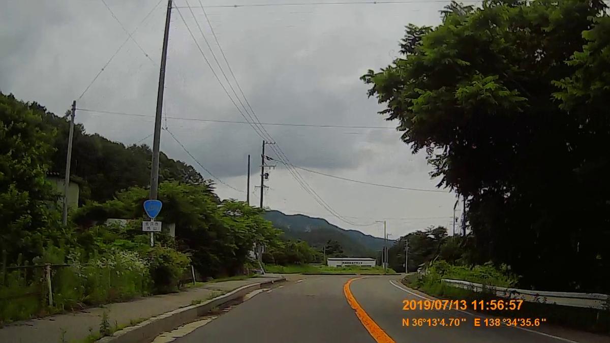 f:id:japan_route:20190905233121j:plain