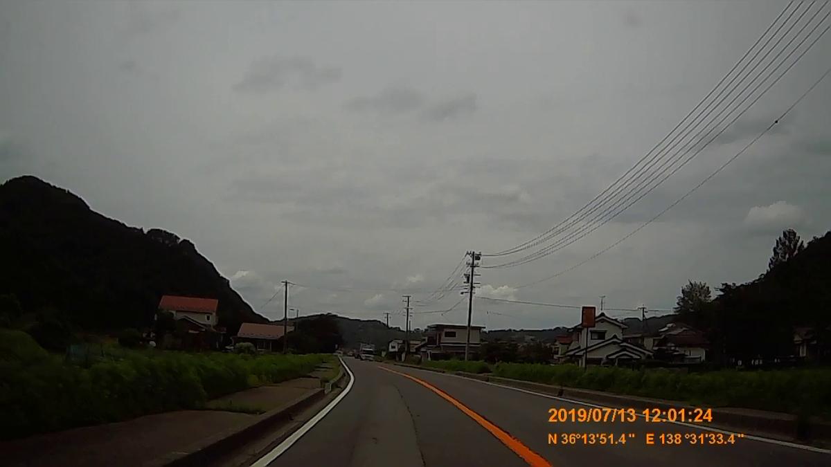 f:id:japan_route:20190905233144j:plain