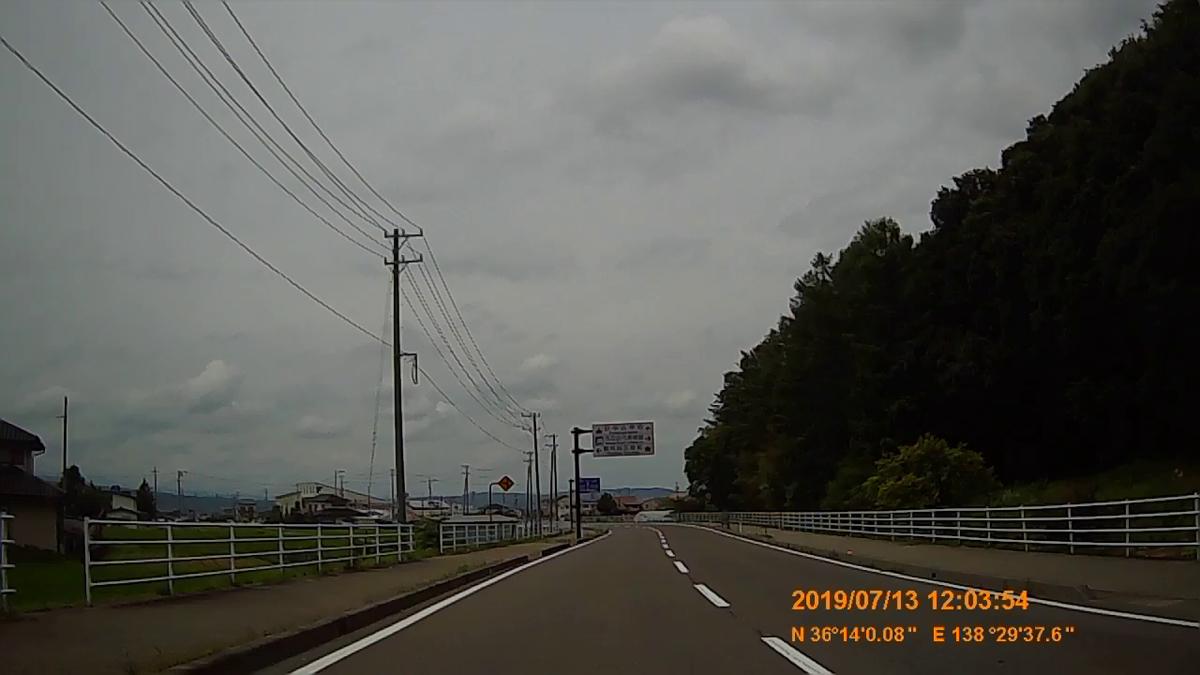 f:id:japan_route:20190905233205j:plain