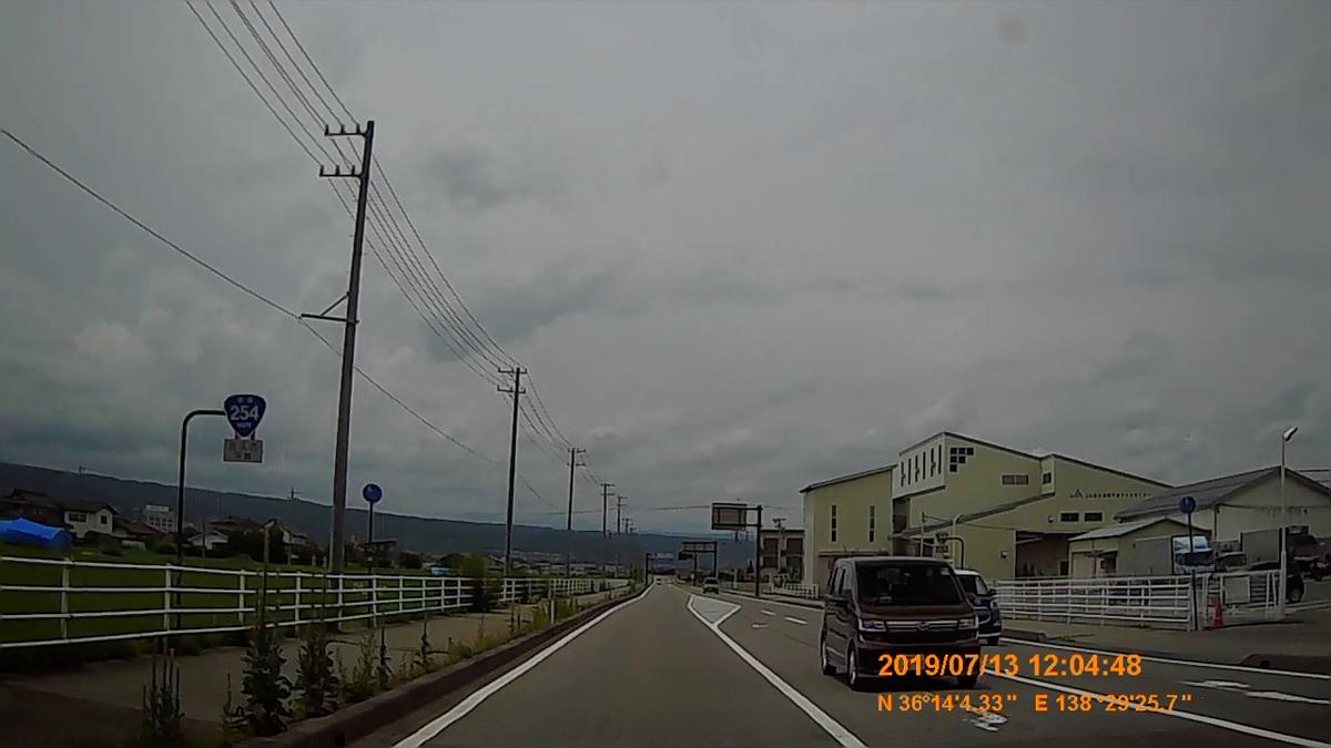 f:id:japan_route:20190905233215j:plain